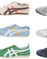 shoes-onitsukatiger-thumb
